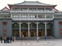 Tìm hiểu về trường đại học Văn hóa Trung Hoa