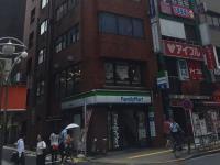 Văn phòng Thanh Giang tại Tokyo, Japan