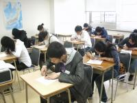 Học cách tra phí các trường Nhật ngữ