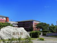 Trường đại học Khoa học Kỹ thuật Tỉnh Ngô tại Đài Loan