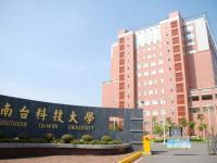 Trường đại học Kỹ thuật Dục Đạt lựa chọn lý tưởng khi đi du học Đài Loan