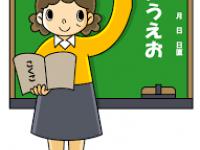 Tuyển giáo viên tiếng Nhật tại Đà Nẵng