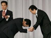 Văn hoá giao tiếp Nhật Bản
