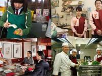 Việc làm thêm tại Nhật