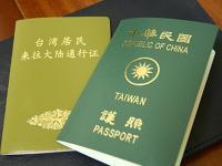 Tổng hợp kinh nghiệm xin Visa du học Đài Loan