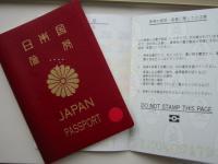 Nguyên nhân vì sao bạn bị trượt visa?
