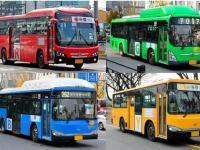 Cách sử dụng xe Bus công cộng ở Hàn Quốc