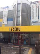 I-SEIFU