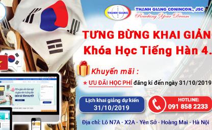 Khai giảng khóa học tiếng Hàn 4.0 ưu đãi GIẢM HỌC PHÍ