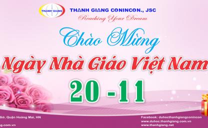 Hoạt động kỷ niệm 36 năm thành lập ngày nhà giáo Việt Nam 20/11