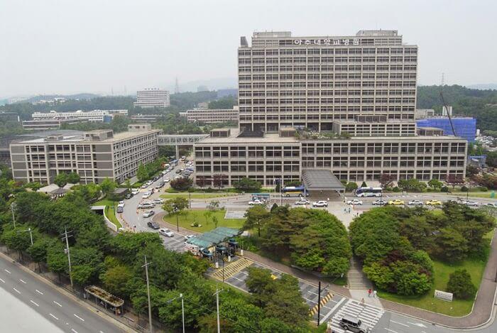 trường đại học ajou - Công ty cổ phần quốc tế shino